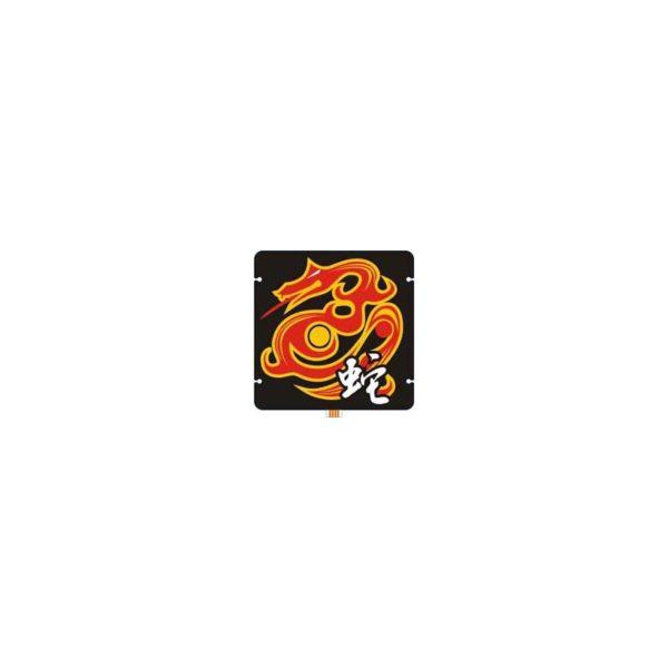 Aerocool ccfl serpent for tower El snake